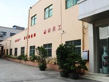 行政办公大楼