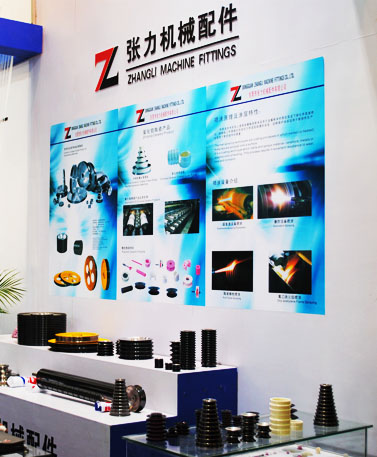 September 2010 Wire and Cable-Shanghai Exhibition